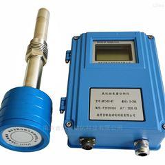GFZrO2挂壁式氧量分析仪