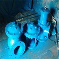 J744XJ744X液动角式排泥阀