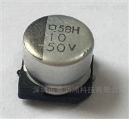 EMVH500ADA100MH63GEMVH500ARA100MH63G 日本NCC鋁電解電容