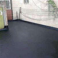 液体橡胶防水涂料卷材厂家供应