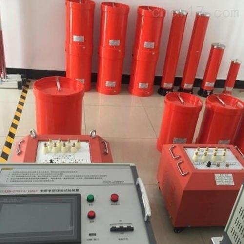 串联谐振耐压试验成套装置总体介绍