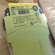 德国皮尔兹PILZ安全继电器PNOZ原装进口