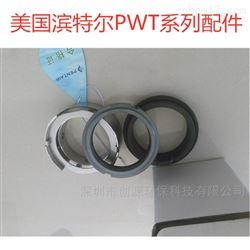 滨特尔水泵PVM立式泵增压系统水处理不锈钢