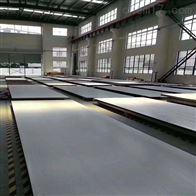 进口合金inconel600钢板