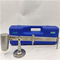 XYM-3液体密度计全不锈钢材质