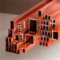 BMn43-0.5铜合金是什么材料