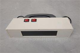 ZF-7A便携式/手持式紫外分析仪