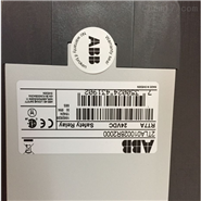 MTS  RHR2350MD631P102 位置传感器