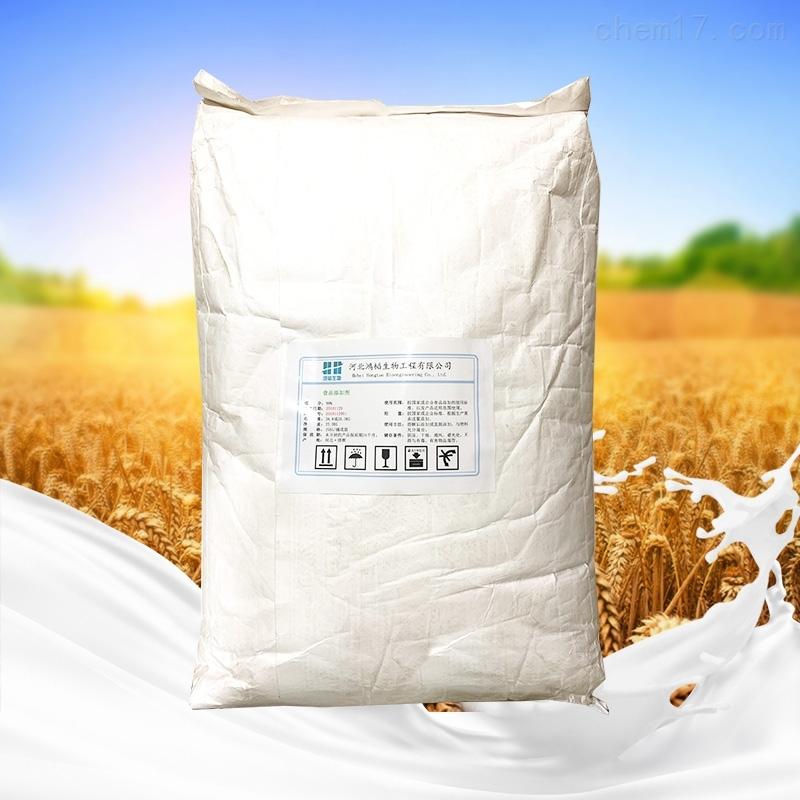 六偏磷酸钠生产厂家价格