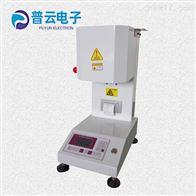 PY-MI-BP医用口罩KN95无纺布熔喷布熔融指数仪