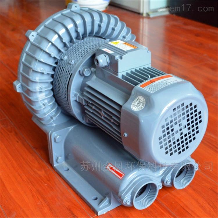 江苏全风工厂直销罐装机械专用高压风机
