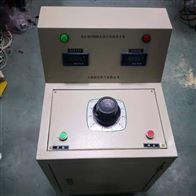 STDL-100Z直流電流發生器