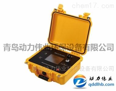 便携式烟气分析仪烟气直读仪