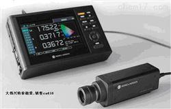 CA410美能达色彩分析仪