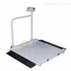 防滑防腐电子轮椅秤 疗养院配座椅体重秤