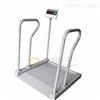 300公斤医用轮椅秤生产批发