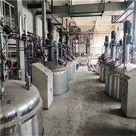 回收发酵罐-微生物发酵系统