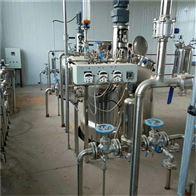 微生物发酵罐大量回收