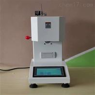 LTAO-333口罩材料熔融指数测试仪价格