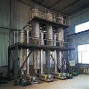 高价回收油漆厂用二手三效蒸发器