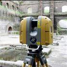 500m拓普康扫描仪