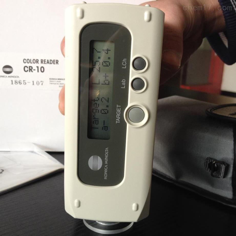 美能达CR-10色差仪维修