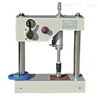 乳化瀝青粘結力測定儀檢測設備