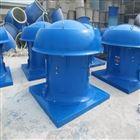 衡水玻璃鋼混流風機廠家