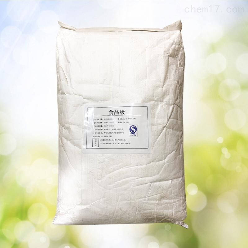 果酸钙生产厂家价格