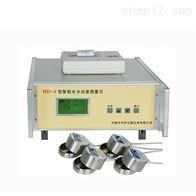 无锡华科智能水分活度测量仪活度仪
