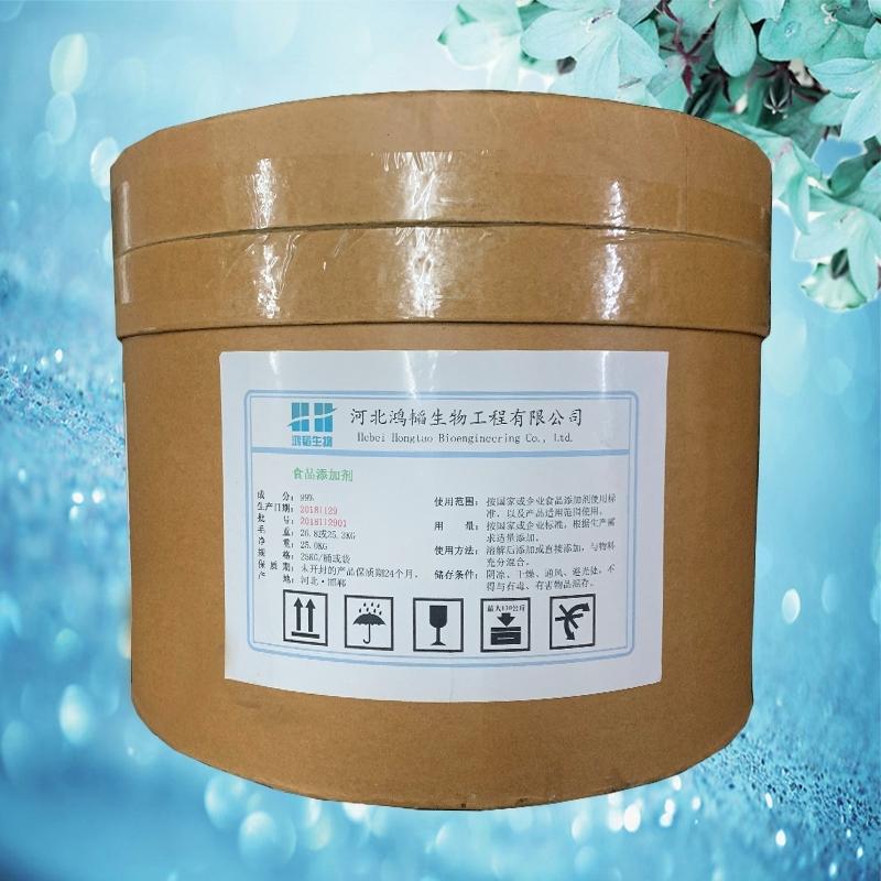 果酸钙生产厂家厂家