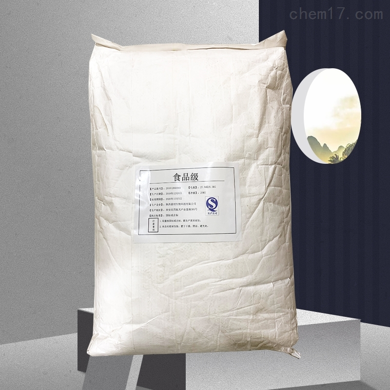 L-苏氨酸生产厂家价格