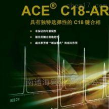 ACE-129-2546ACE C18-AR色谱柱