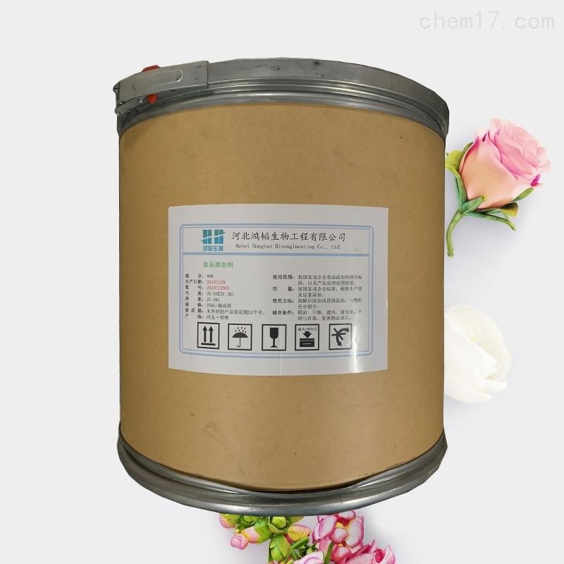 L亮氨酸生产厂家厂家