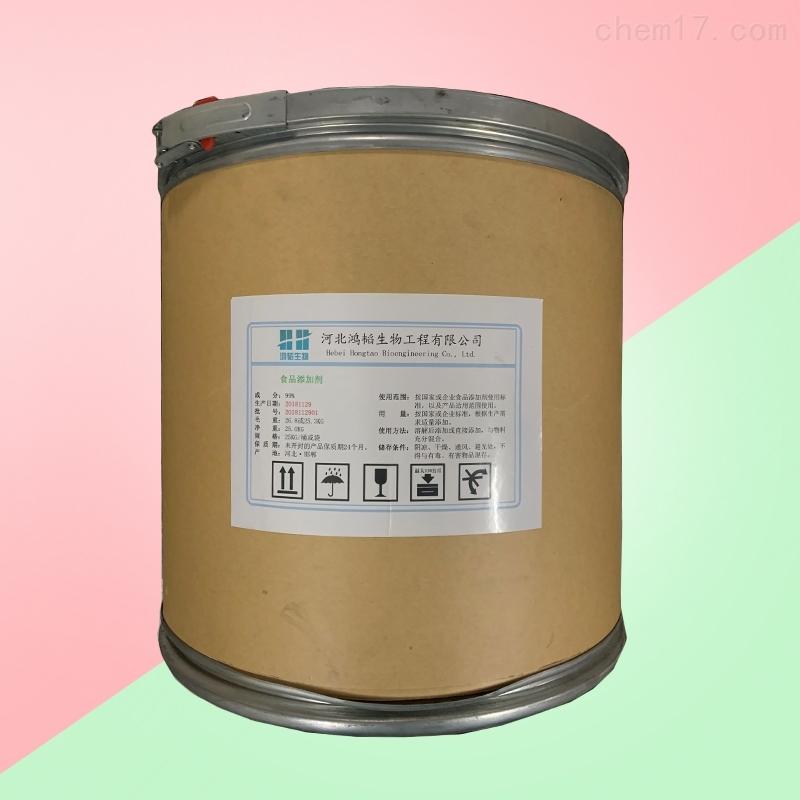 L鸟氨酸生产厂家厂家