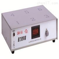 84-1A型(6)多工位磁力攪拌器(數顯)