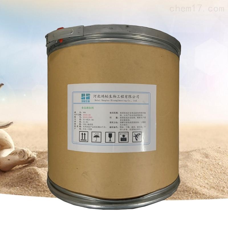 L-脯氨酸生产厂家厂家