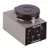 帶加熱磁力攪拌器