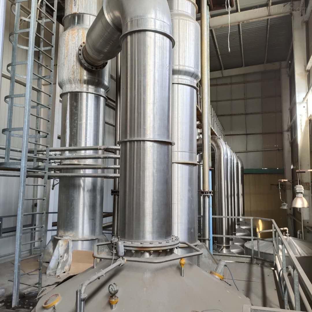 直销二手MVR蒸发器 化工厂用