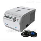CF1524R台式微量高速冷冻离心机