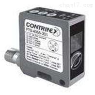 瑞士Contrinex位置传感器