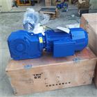 KCA47/YVF100L-4KCA47紫光硬齒麵減速機