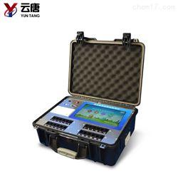 YT-G2400食品檢測儀器設備公司