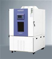 LS-TH-408S高低温湿热试验箱厂家自主生产