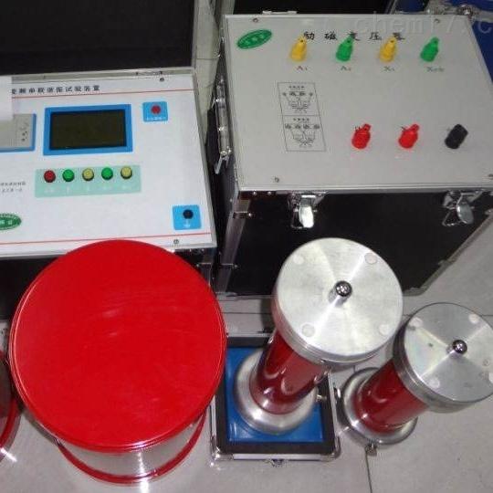 变频串 联谐振试验装置厂家价格