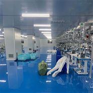 江西医用无尘服出口企业洁净净化厂房建设