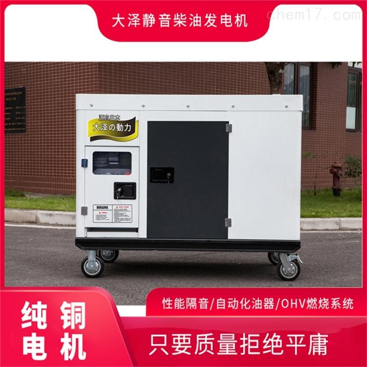 车载电源静音柴油30KW发电机