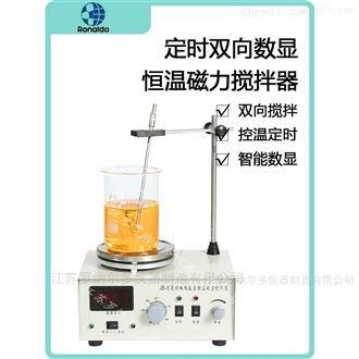 定时双向数显恒温磁力搅拌器