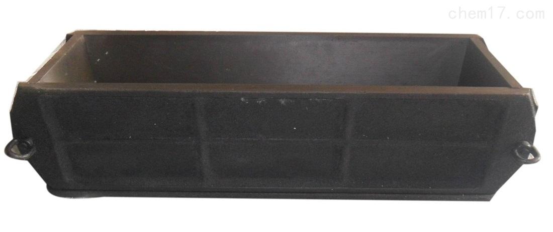 100×100×300塑料混凝土抗冻试模
