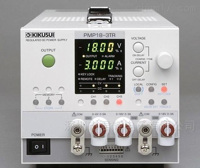 菊水全跟踪多路输出电源直流电源PMP18-3TR